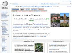 Die Rheifränkisch Wikipedia